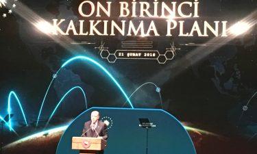 ONBİRİNCİ KALKINMA PLANI sunumu Cumhurbaşkanlığı Beştepe Millet Kongre ve Kültür Merkezinde Gerçekleştirildi.